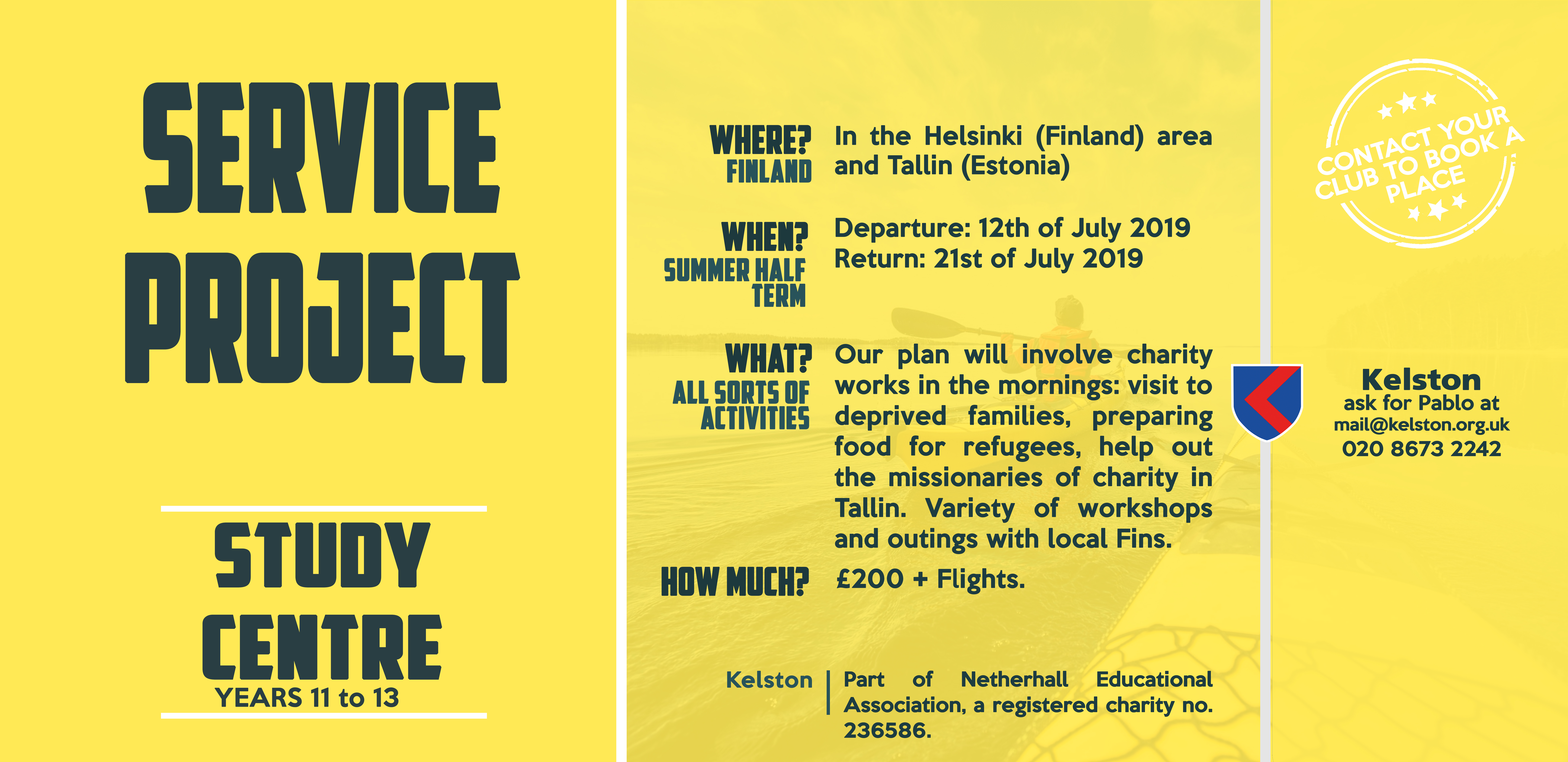 1Service_Project_2019